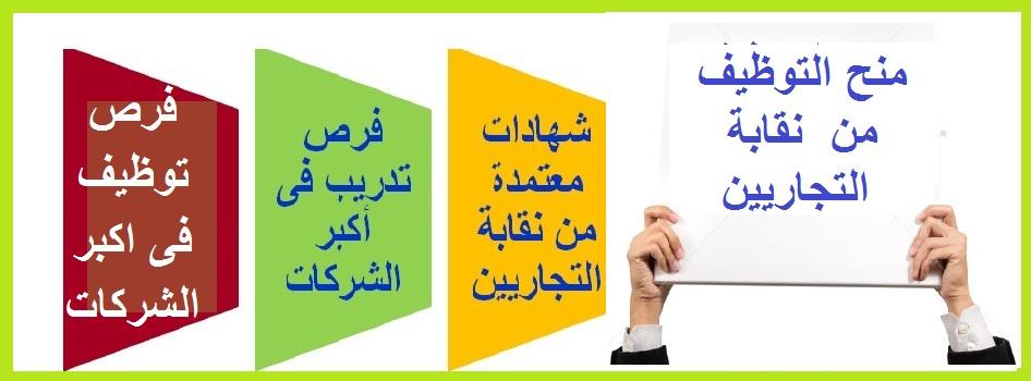 وظائف محاسبين لشركة كبرى بالقاهرة